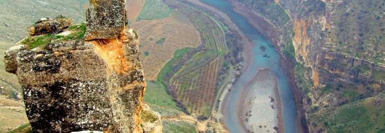 Siirt Otelleri